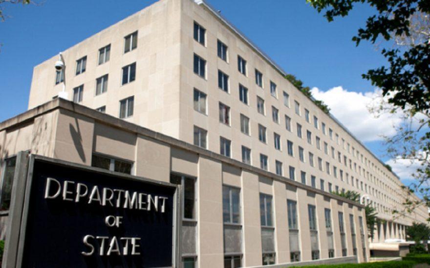 وزارت خارجه امریکا