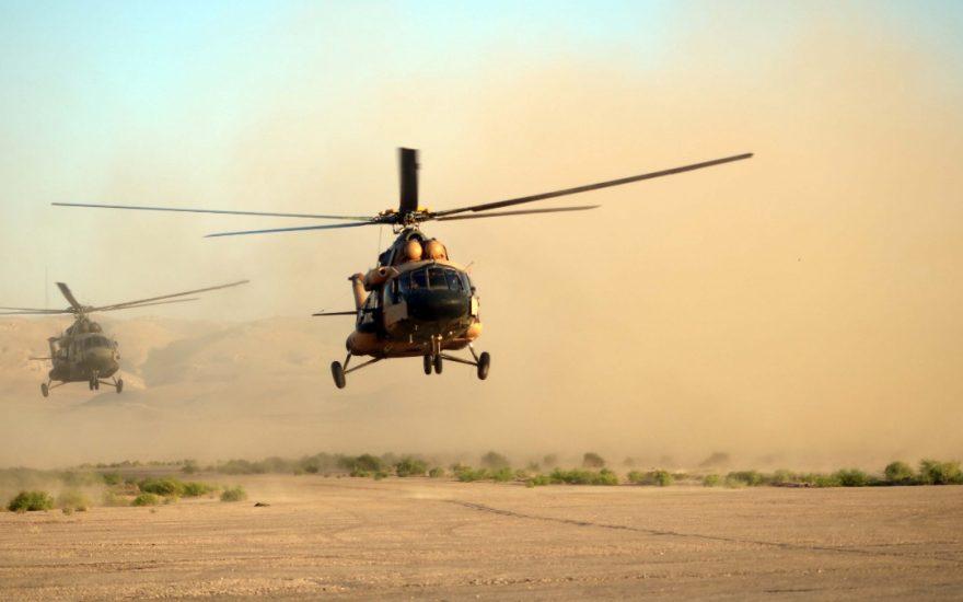 نیروهای هوایی اترش