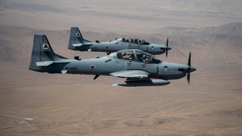نیروهای هوایی ارتش