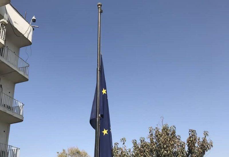 اتحادیۀ اروپا پرچم