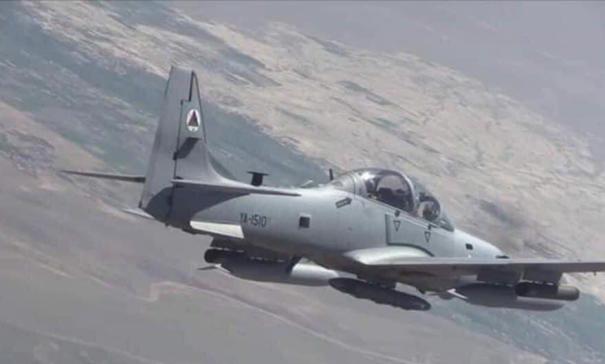 حمله هوایی ارتش