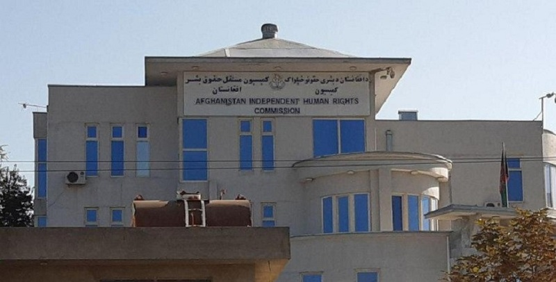 کمیسیون حقوق بشر دو